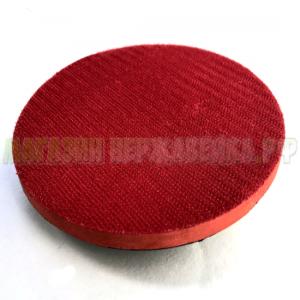 Насадка для УШМ Д 125 подошва с липучкой (М14) красная