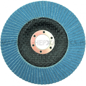 Круг лепестковый торцевой цирконий 125х22 P120 DT