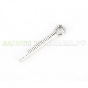 Нержавеющий шплинт DIN 94 А2 (AISI 304)
