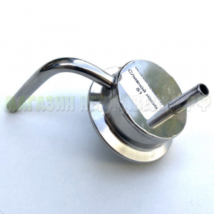 Сливной носик clamp D 51 (ю64)