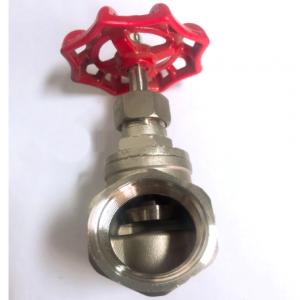 Вентиль Dy-015 игольчатый